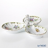 Herend 'Queen Victoria / Victoria avec Bord en Or' VBO 07531-0-21 Three Fancy Dish (Shell shape with Mandarin) 29.5cm