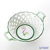 Herend 'Vienna Rose / Vieille Rose de Herend' VRH 07413-0-00/7413 Round Basket (with handles, openwork) H5cm