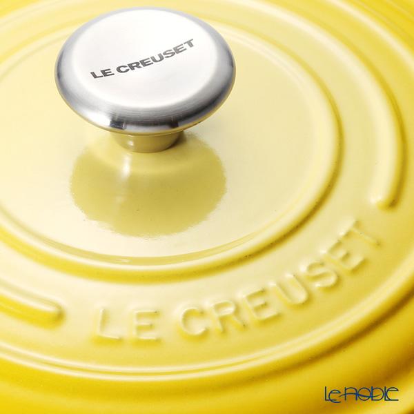 ル・クルーゼ(LeCreuset) シグニチャーココットロンド20cm イエロー