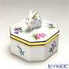 Herend 'Thousand Flowers / Mill Fleur' MF 06105-0-25 Octagonal shape Bononniere (Rabbit) 4.5xH5cm
