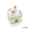 Herend 'Thousand Flowers / Mill Fleur' MF 06112-0-91 Heart Box (Dog knob)