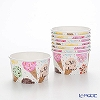 Caspar treat Cup 280 ml CPT13760 ice-cream scoop 8 pieces