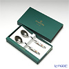 Minton 'Haddon Hall' Silver HH005S Tea Spoon 12.5cm (set of 2)