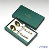 Minton 'Haddon Hall' Gold HH005G Tea Spoon 12.5cm (set of 2)