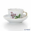 Meissen (Meissen) basic flower (one flowers) 030110 / 00582 / 05 Coffee Cup & Saucer 200 cc Motiv number5 Primrose