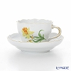 Meissen (Meissen) basic flower (one flowers) 030110 / 00582 / 26 Coffee Cup & Saucer 200 cc Motiv number26 narcissus