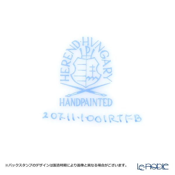 Herend 'Rose Tulip' Blue RTFB 20711-0-00 Mocha Coffee Cup & Saucer 100ml