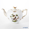 Herend Rothchild bird 00606-0-05 800cc teapot (bird)