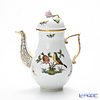 Herend 'Rothschild Bird / Rothschild Oiseaux' RO 00612-0-09 Coffee Pot (Rose knob) 1200ml