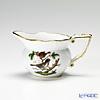 Herend 'Rothschild Bird / Rothschild Oiseaux' RO 00645-0-00/645 Creamer 80ml
