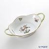 Herend 'Rothschild Bird / Rothschild Oiseaux' RO 07420-0-00 Oval Basket (with handles) 16.5x9cm