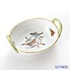 Herend 'Rothschild Bird / Rothschild Oiseaux' RO 07423-0-00 Oval Basket (with handles) 8.3x6cm