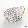Herend 'Rothschild Bird / Rothschild Oiseaux' RO 07425-0-00 Oval Basket (openwork with handles) 8.7x6.2cm