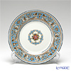 Wedgwood 'Florentine Turquoise' Blue Plate 18cm