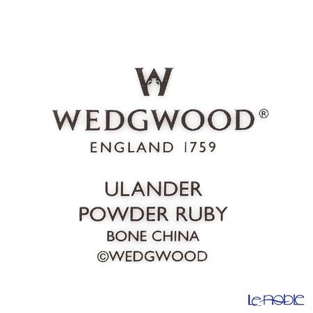 ウェッジウッド(Wedgwood) ユーランダーパウダールビークリーマー(ティー) L 300cc
