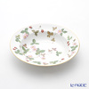 Wedgwood Wild Strawberry Soup Plate 20 cm