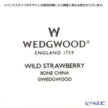 ウェッジウッド(Wedgwood) ワイルドストロベリーサラダボウル 25cm