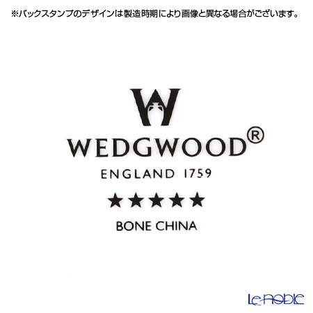 Wedgwood (Wedgwood) white co notes Pastadish 28.5 cm