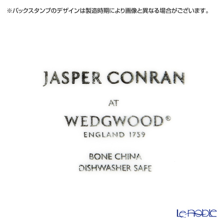 Wedgwood 'Jasper Conran' White Sugar Box