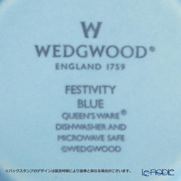 ウェッジウッド(Wedgwood) フェスティビティマグ 300cc(ブルー)