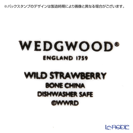 Wedgwood 'Wild Strawberry' Petal Tray 24cm