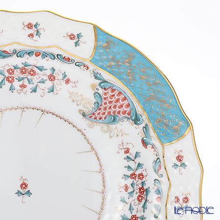 Herend 'Cornucopia Tuppini / Tupini Corne d'Abondance' TCA 01518-0-00 Deep Plate 18cm
