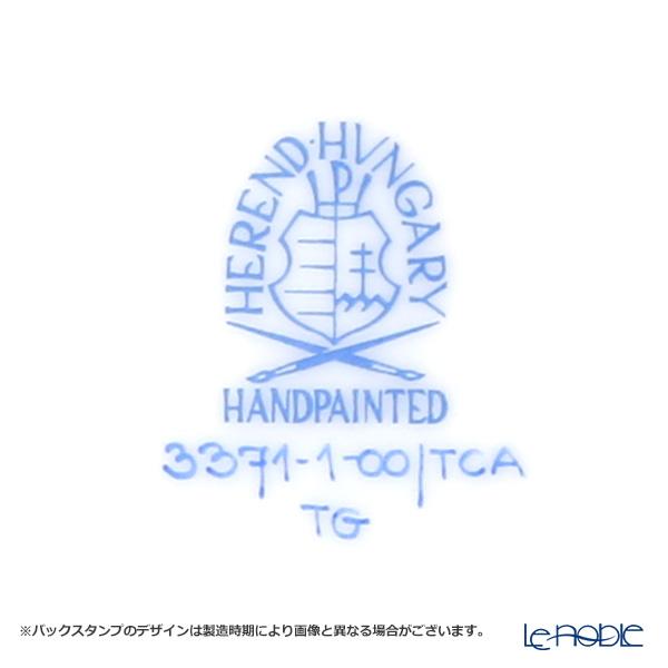 Herend 'Cornucopia Tuppini / Tupini Corne d'Abondance' TCA 03371-0-21 Small Cup & Saucer (Mandarin handle / openwork) 100ml