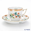 Herend 'Livia / Windsor avec Bord en Or Simple' Orange WBOS 00706-0-00/706 Coffee Cup & Saucer 160ml