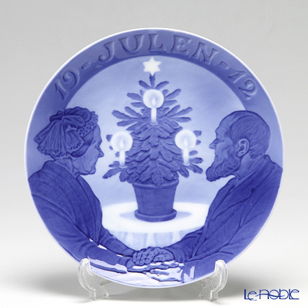Royal Copenhagen Collectibles 'Christmas Tree' [1912] Christmas Plate 18cm
