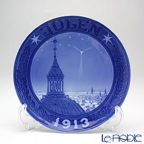 Royal Copenhagen Christmas Plate 1913 - 'Frederik Church'