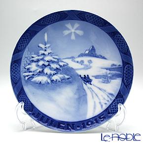 Royal Copenhagen Christmas Plate 1915 - 'Danish Landscape'