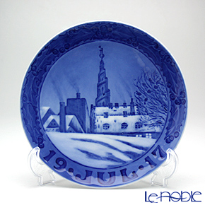 Royal Copenhagen Collectibles 'Our Savior's' 1917 Christmas Plate 18cm