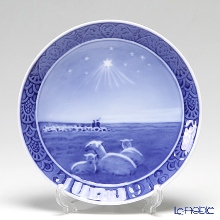 Royal Copenhagen Collectibles 'The Shepherds' 1918 Christmas Plate 18cm