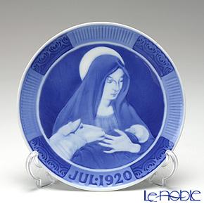 ロイヤルコペンハーゲン(Royal Copenhagen) イヤープレート 1920年/大正9年 「イエスを抱くマリア」
