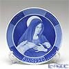 ロイヤルコペンハーゲン(Royal Copenhagen) イヤープレート1920年/大正9年 「イエスを抱くマリア」