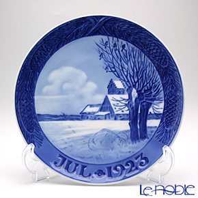 Royal Copenhagen Collectibles 'Landscape' 1923 Christmas Plate 18cm