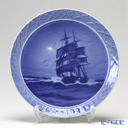 Royal Copenhagen Collectibles 'Sailing Ship' 1924 Christmas Plate 18cm