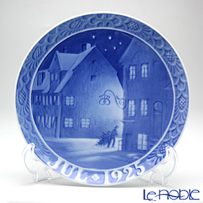 Royal Copenhagen Collectibles 'Christianshavn' 1925 Christmas Plate 18cm