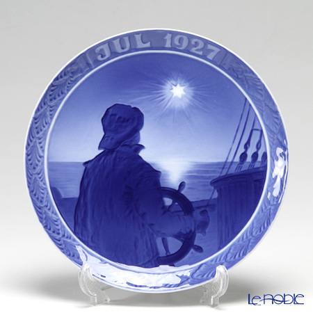 Royal Copenhagen Collectibles 'Ship's Boy at Tiller' 1927 Christmas Plate 18cm