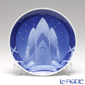 Royal Copenhagen Collectibles 'Grundtvig Church' 1929 Christmas Plate 18cm
