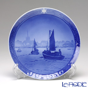 Royal Copenhagen Collectibles 'Fishing Boats' 1930 Christmas Plate 18cm