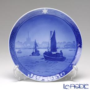 ロイヤルコペンハーゲン(Royal Copenhagen) イヤープレート 1930年/昭和5年 「漁船」