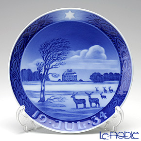 Royal Copenhagen Collectibles 'Hermitage Castle' 1934 Christmas Plate 18cm