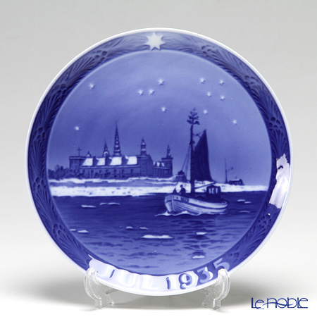 Royal Copenhagen Collectibles 'Kronborg Castle' 1935 Christmas Plate 18cm