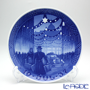 Royal Copenhagen Collectibles 'Copenhagen Center' 1937 Christmas Plate 18cm