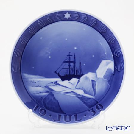 ロイヤルコペンハーゲン(Royal Copenhagen) イヤープレート 1939年/昭和14年 「グリーンランドの流氷の中の遠征中の船」