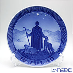 Royal Copenhagen Collectibles 'The Good Shepherd' 1940 Christmas Plate 18cm