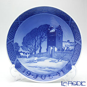 Royal Copenhagen Collectibles 'Village Church' 1941 Christmas Plate 18cm
