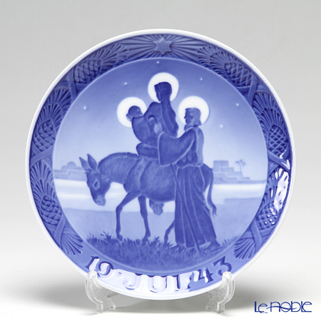 Royal Copenhagen Collectibles 'Flight into Egypt' 1943 Christmas Plate 18cm
