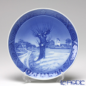 Royal Copenhagen Collectibles 'Winter Scene' 1944 Christmas Plate 18cm
